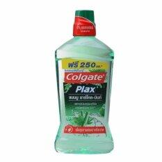 ขาย น้ำยาบ้วนปาก คอลเกต พลักซ์ แบมบู ชาร์โคล มินท์ 1ล Colgate ออนไลน์