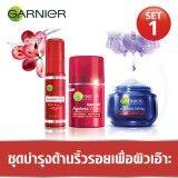 ซื้อ การ์นิเย่เอจเลสไวท์ ชุดบำรุงต้านริ้วรอยเพื่อผิวเอ๊าะ 1 ซิตี้รีนิว เอสพีเอฟ30 พีเอ 50มล สูตรกลางคืน 50มล ซูเปอร์เอสเซนท์ 30มล Garnier Ageless White Set For Younger Skin City Renew Spf 30 Pa 50Ml Night Cream 50 Ml Super Essence 30Ml ใหม่ล่าสุด