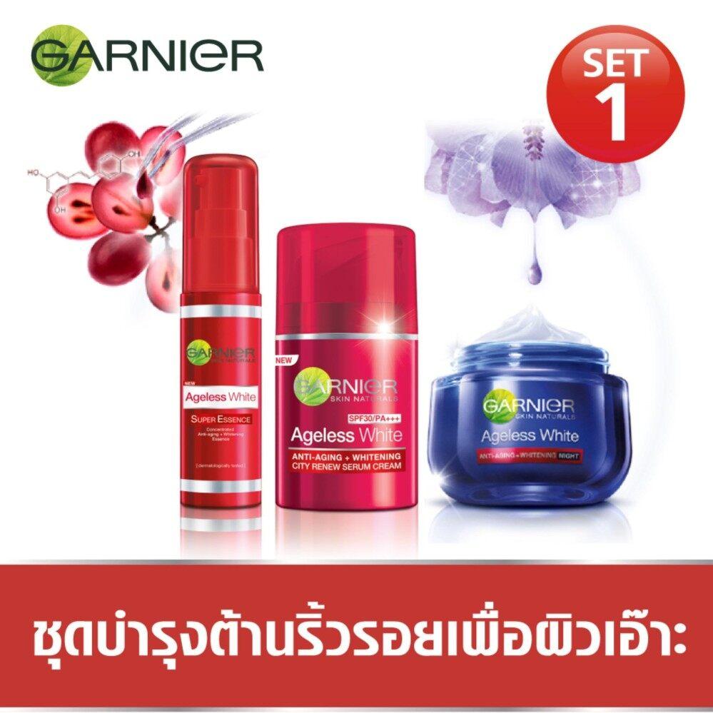 คูปอง ส่วนลด เมื่อซื้อ การ์นิเย่เอจเลสไวท์ ชุดบำรุงต้านริ้วรอยเพื่อผิวเอ๊าะ 1 (ซิตี้รีนิว เอสพีเอฟ30/พีเอ+++ 50มล. + สูตรกลางคืน 50มล.+ ซูเปอร์เอสเซนท์ 30มล.) Garnier Ageless White Set for Younger Skin (CITY RENEW SPF 30/PA+++ 50ML. + Night Cream 50 ml + Super Essence 30ml) Br ได้ผลจริง