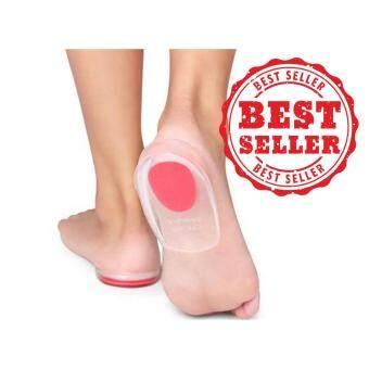 แผ่นซิลิโคนเจลถนอมส้นเท้า ลดแรงกระแทกส้นเท้า บรรเทาปวดจากรองช้ำ (สีชมพู สำหรับผู้หญิง) 1คู่