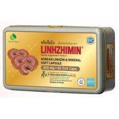 ขาย ซื้อ ออนไลน์ 1 กล่อง 60 เม็ด Linhzhimin Linhzimin Linzhimin หลินจือมิน เห็ดหลินจือ หลินจือแดง เห็ดหลินจือแดงสกัด บำรุงร่างกาย ดูแล เบาหวาน ความดัน ภูมิแพ้