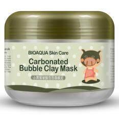 1 ชิ้น Bioaqua Carbonated Bubble Clay Mask 100g. มาส์กโคลนพอกหน้าจากถ่านดำ สูตรบับเบิ้ล.