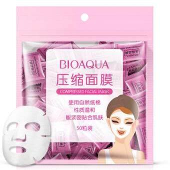 1 ถุง Bioaqua Compressed Facial Mask แผ่นมาส์กหน้าอัดเม็ด แผ่นมาส์กหน้าเยื่อกระดาษในรูปแบบเม็ด ขนาด 50 เม็ดในซอง