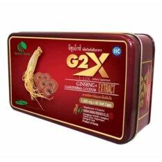 ราคา 1 กล่อง X 60แคปซูล Linhzhimin G2X จีทูเอ็กซ์ โสมเกาหลี และเห็ดหลินจือแดง จินเซ็ง กาโนเดอร์ม่า ลูซิดั่ม เอ็กซ์แทรก หลินจือมิน วิตามินและแร่ธาตุ เสริมสร้างภูมิต้านทาน บำรุงสมอง ระบบประสาท ชะลอความแก่ ต้านอนุมูลอิสระ บำรุงร่างกาย เบาหวาน ความดัน ภูมิแพ้ เป็นต้นฉบับ
