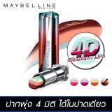 ซื้อ เมย์เบลลีน นิวยอร์ก ลิป ฟลัช บิทเทน สโตรบ สี 10 3 9 กรัม Maybelline New York Lip Flush Bitten Strobe 10 3 9 G Maybelline ออนไลน์