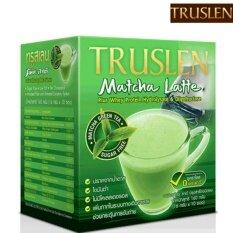ขาย ชาเขียวทรูสเลนมัทชะ ลาเต้ 10 ซอง Truslen Matcha Latte 10 Sachets Truslen เป็นต้นฉบับ