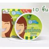 ขาย 10 กล่อง ยาสีฟันสมุนไพร ฟันสวย By โภคา กล่องเหลือง สูตรใหม่ เพิ่มฟลูออไรด์ 27G ใน กรุงเทพมหานคร