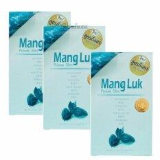 ราคา แมงลักฟ้า ลดน้ำหนัก ลดยากดื้อยา 10แคปซูล Ml Manglak Power Slim 3กล่อง ทานได้1เดือน ราคาถูกที่สุด
