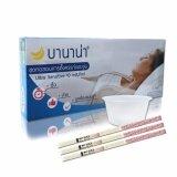 ราคา บานาน่า อุปกรณ์ตรวจการตั้งครรภ์ในระยะเริ่มต้นชนิดจุ่ม 10 Mlu Ml Pregnancy Test Ultra Sensitive Early Detection จำนวน 3 ชิ้น ใหม่ ถูก