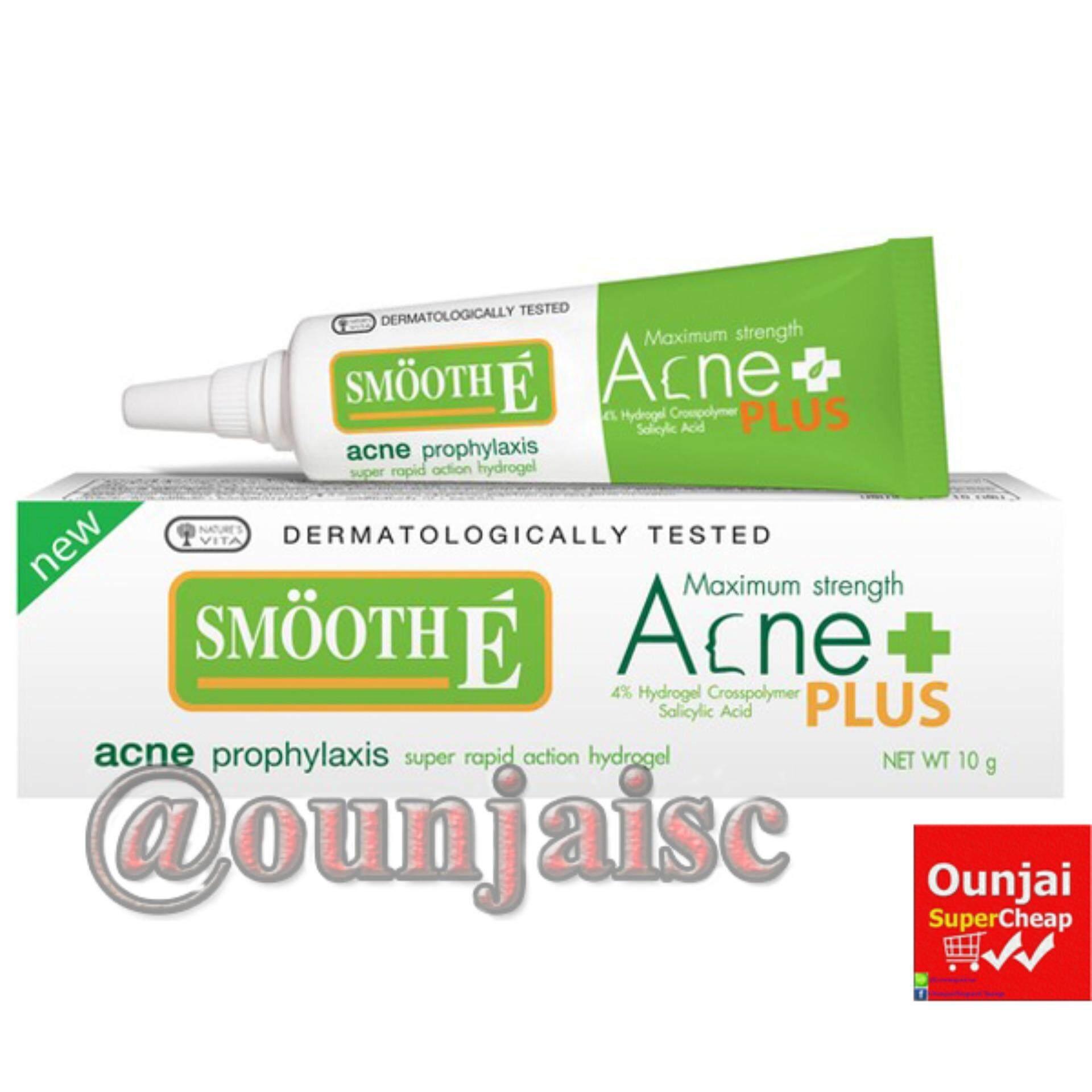 ใช้ได้ผลจริง สมูท อี แอคเน่ ไฮโดรเจนพลัส 10 กรัม Smooth E Acne Hydrogel Plus 10g ครีมยอดนิยมจากญี่ปุ่น