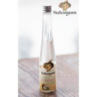น้ำมันมะพร้าวสกัดเย็น 100% เกรดพรีเมี่ยมที่สุดในตลาด (มาตรฐานส่งออก) กลิ่นหอม แบรนด์สุขนิยม ขนาด 100 ml. 1 ชิ้น