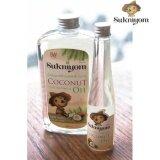 ราคา น้ำมันมะพร้าวสกัดเย็น 100 เกรดพรีเมี่ยม มาตรฐานส่งออก กลิ่นหอม แบรนด์สุขนิยม ขนาด 100 Ml 1 ชิ้น และ 500 Ml 1 ชิ้น Coconut Oil เป็นต้นฉบับ