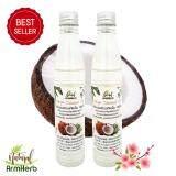 ราคา น้ำมันมะพร้าวสกัดเย็น ธรรมชาติ 100 100 มล Virgin Coconut Oil บำรุงผิว ลดริ้วรอย บำรุงเส้นผม ป้องกันท้องลาย คนรักสุขภาพ 2 ขวด ใหม่ล่าสุด