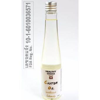 น้ำมันจาก เมล็ดละหุ่ง สกัดเย็น 100 มล Healthy Choice++ส่งฟรีทั่วไทย++Free Domestic Shipping++-
