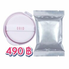 ส่วนลด รีฟิล ของแท้ 100 2 ตลับ Grid Solution Cc Cushion Spf50 Pa 15 กรัม Grid