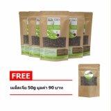ราคา Chia Seeds เมล็ดเจีย ออร์แกนิค ตรา The Seeds ขนาด 100Gx5 The Seeds ออนไลน์