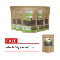 ทบทวน Chia Seeds เมล็ดเจีย ออร์แกนิค ตรา The Seeds ขนาด 100Gx5