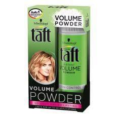 Schwarzkopf Taft Volume Powder ทัฟท์ สไตล์ลิ่ง พาวเดอร์ 10g.