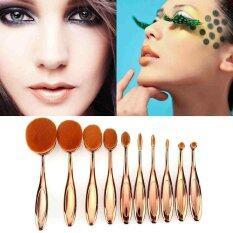 ขาย 10Pcs Oval Cream Puff Cosmetic Toothbrush Shaped Power Makeup Brushes Rose Gold Intl ใหม่