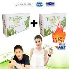 ส่วนลด 1แถม1 Flynn Detox อาหารเสริม ดีท็อกซ์ Flynn ใน กรุงเทพมหานคร