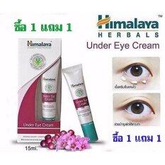 โปรโมชั่น ซื้อ1แถม1 Himalaya Herbals Under Eye Cream 15Ml ฮิมาลายา ครีมทาใต้ตา บำรุงผิวรอบดวงตา หิมาลายา เฮอร์เบอร์ ลด 80 ลดความหมองคล้ำใต้ตา ขนาด 15 มล