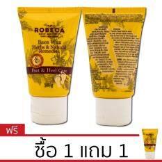 ซื้อ1แถม1 Robeca ครีมบำรุงผิวส้นเท้า สำหรับส้นเท้าแตก [50ml.] Robeca Foot & Heel Care ครีมทาเท้าแตก ส้นเท้าแตก By Je.1 Cosmetic Co.,ltd..