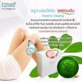 ซื้อ สบู่อนามัยสำหรับจุดซ่อนเร้น 12 นางพญา Feminine Cleansing Pure Natural Soap ลดกลิ่นอับชื้น ยับยั้งแบคทีเรีย กระชับดุจสาวแรกรุ่น ถูก ใน กรุงเทพมหานคร