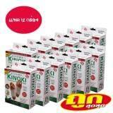 ซื้อ ถูกสุดๆ 12 กล่อง Kinoki Detox Foot Pad แผ่นแปะเท้าดูดสารพิษ ล้างสารพิษ Kinoki Foot Patch เป็นต้นฉบับ