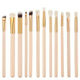 12Pcs Pro Makeup Brushes Set Foundation Powder Eyeshadow Eyeliner Lip Cosmetic Brush Tools Specification 12 Brushes Set Intl ใหม่ล่าสุด