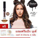 ทบทวน 13 Deva Butae Matte Last Lip Quick Dry Long Lasting Matte Finish