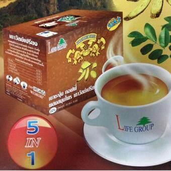 กาแฟเขาชะงุ้ม ลดระดับคลอเลสเตอรอล รักษาอาการปวดเมื่อยหรืออักเสบตามร่างกาย (กล่อง15ซอง)