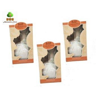 ราคา ชีววิถี ลูกประคบตัวสมุนไพร 150 กรัม 3 กล่อง Chivavithi Thai Bio Products Thai Herbal Massage Compress Body Ball 150 Grams 3 Boxes ราคาถูกที่สุด