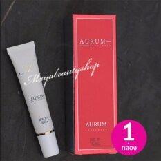 ส่วนลด ครีมกันแดดอั้ม ขนาด 15G 1 กล่อง Aurum Sunscreen Ultimate Nano Sun Protection Spf50 Pa Aurum กรุงเทพมหานคร