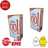 ส่วนลด สินค้า 2กล่อง 001 บางเฉียบถุงยางอนามัย 10ชิ้น กล่อง ซ่อนกลิ่นประสบการณ์ใหม่ สีขาว