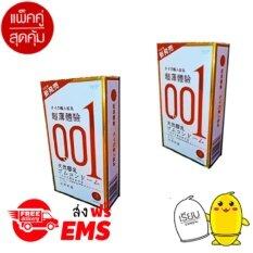 ทบทวน 2กล่อง 001 บางเฉียบถุงยางอนามัย 10ชิ้น กล่อง ซ่อนกลิ่นประสบการณ์ใหม่ สีขาว