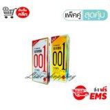 ขาย ซื้อ 2กล่อง 01 บางเฉียบถุงยางอนามัย 10ชิ้น กล่อง ซ่อนกลิ่นประสบการณ์ใหม่ สีขาว เหลือง