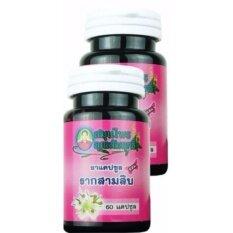 ซื้อ รากสามสิบ สมุนไพรคุณสัมฤทธิ์ อกเต่งตึง ช่องคลอดกระชับ ลดปวดประจำเดือน รักษาตกขาว 2 กระปุก Samunprai Khunsumrit ถูก