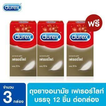 ดูเร็กซ์ ซื้อ2กล่อง แถม1กล่อง ถุงยางอนามัย รุ่น เฟเธอร์ไลท์ (กล่องละ 12 ชิ้น)Durex Buy 2 get 1 Fetherlite Condom (12's per box)
