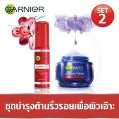 ราคา การ์นิเย่เอจเลสไวท์ ชุดบำรุงต้านริ้วรอยเพื่อผิวเอ๊าะ 2 สูตรกลางคืน 50มล ซูเปอร์เอสเซนท์ 30มล Garnier Ageless White Set For Younger Skin Night Cream 50 Ml Super Essence 30Ml ใหม่ล่าสุด
