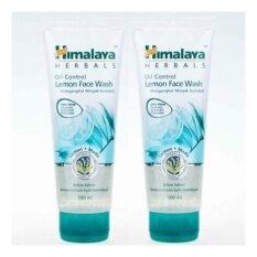 ราคา แพค 2 หลอด Himalaya Herbals Oil Control Lemon Face Wash 100Ml ที่สุด