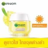 Bestselling การ์นิเย่ สกิน แนทเชอรัลส์ ไลท์ คอมพลีท เดย์ มัลติ แอคชั่น ไวท์เทนนิ่ง เซรั่มครีม เอสพีเอฟ 20 พีเอ 50 มล Garnier Skin Naturals Light Complete White Speed Multi Action Whitening Serum Cream Extra Uv Protection Spf20 Pa 50 Ml เป็นต้นฉบับ