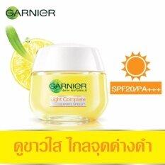 ขาย ซื้อ Bestselling การ์นิเย่ สกิน แนทเชอรัลส์ ไลท์ คอมพลีท เดย์ มัลติ แอคชั่น ไวท์เทนนิ่ง เซรั่มครีม เอสพีเอฟ 20 พีเอ 50 มล Garnier Skin Naturals Light Complete White Speed Multi Action Whitening Serum Cream Extra Uv Protection Spf20 Pa 50 Ml