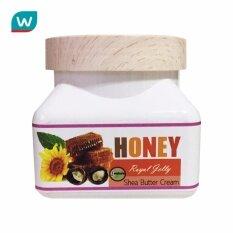 ทบทวน ที่สุด ไอ เนเจอร์ เชียร์บัตเตอร์ครีมนมผึ้ง 200 กรัม
