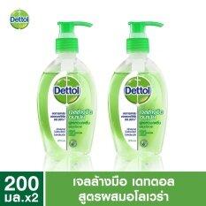 ซื้อ เดทตอล เจลล้างมืออนามัย 200 มล แพ็คคู่ Dettol Instant Hand Soap Sanitizer 200Ml X2 Dettol ถูก
