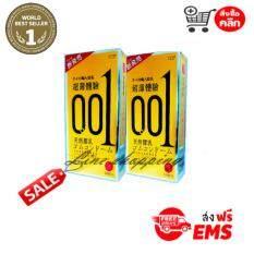 ราคา 2กล่อง 01 บางเฉียบถุงยางอนามัย 10ชิ้น กล่อง ซ่อนกลิ่นประสบการณ์ใหม่ สีเหลืง Okamoto ออนไลน์