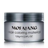 ซื้อ 2017 Diy Hair Clay Wax Mud Dye Cream Grandma Hair Ash Dye Temporary 7 Colors Intl