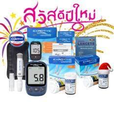 ขาย ซื้อ โปรโมชั่น สวัสดีปีใหม่ 2018 เครื่องตรวจวัดระดับน้ำตาลกลูโคสในเลือด เอ็กแซ็คทีฟ ไวทัล Exactive Vital แผ่นทดสอบ ระดับน้ำตาลกลูโคสในเลือด Exactive Vital Test Strips 2 กล่อง 100 ชิ้น เข็มเจาะ เครื่องตรวจน้ำตาลในเลือด1 กล่อง 100 ชิ้น กล่อง กรุงเทพมหานคร