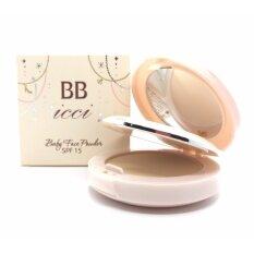 ☆21☆ แป้ง Bb Icci Baby Face Powder Spf15++ แป้งนำเข้าจากเกาหลี Icci หน้าเนียน ใส ผ่อง เด้ง.