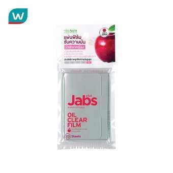 Jabs แจ๊บส์ ออยล์ เคลียร์ ฟิล์ม แอปเปิ้ล 23 แผ่น