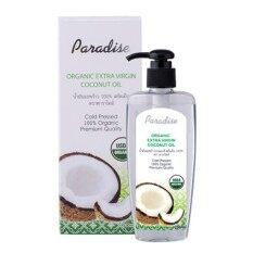 พาราไดส์ น้ำมันมะพร้าวธรรมชาติ สกัดเย็น 230 มล. By Paradise.